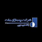 بهسازان ملت | behsazan