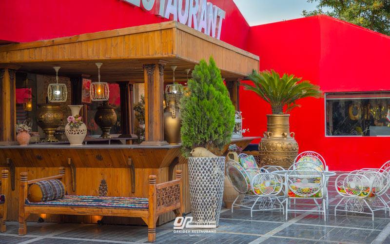 باغ رستوران شهریار