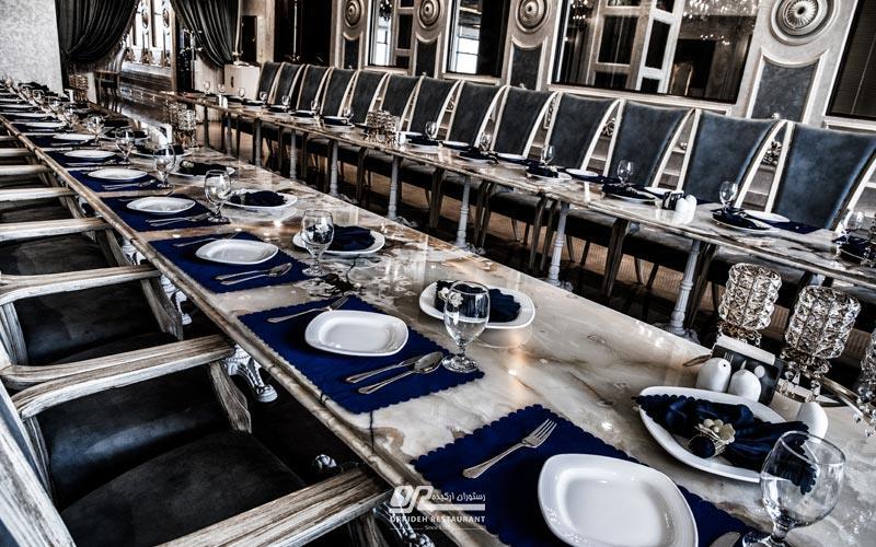 سالن vip رستوران ارکیده شعبه اقدسیه
