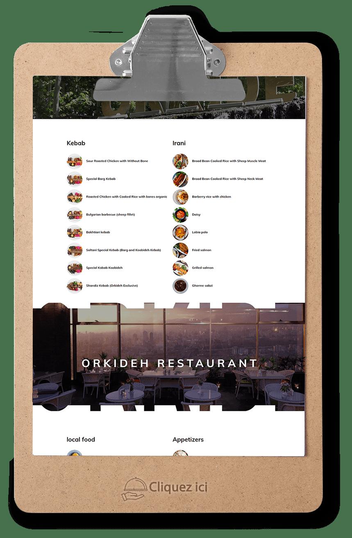منو فرانسوی french menu