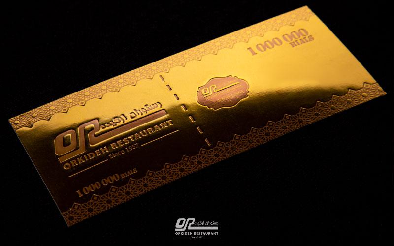 کارت طلایی رستوران ارکیده