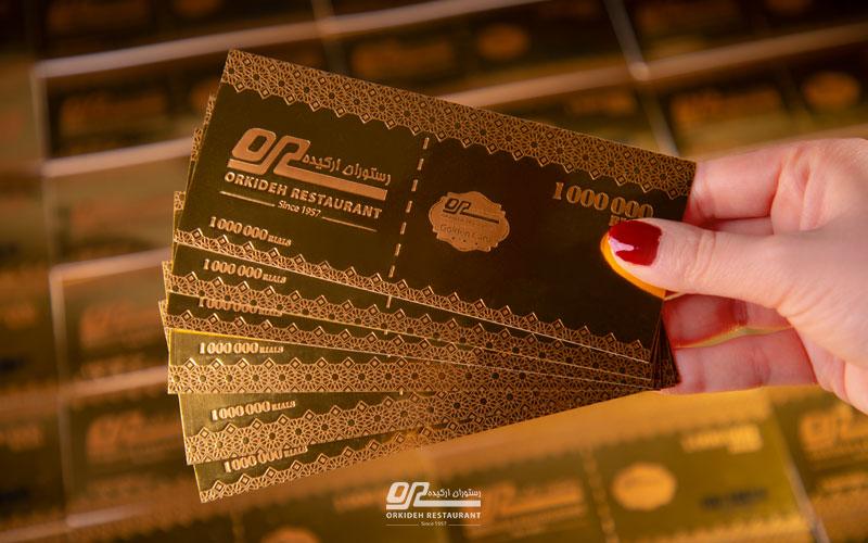 کارت طلایی Gold card