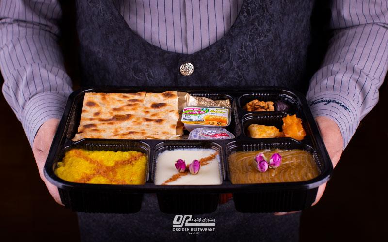 پک افطاری