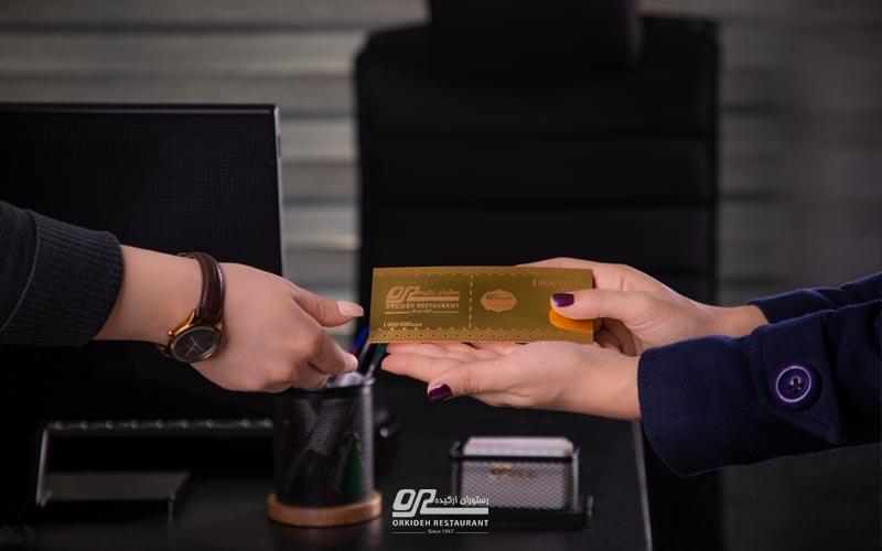 کارت طلایی سازمانی