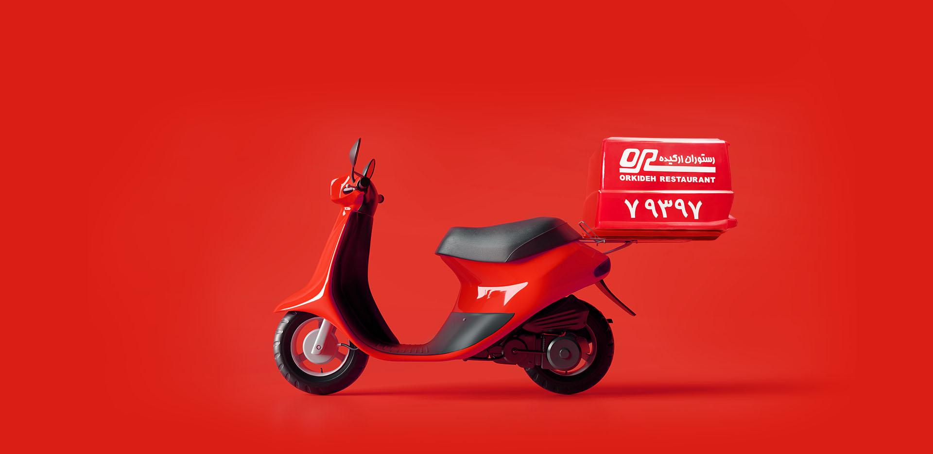 delivery-بیرون بر- ارکیده-دلیوری
