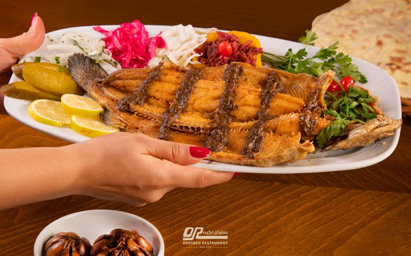 ماهی برای شب عید