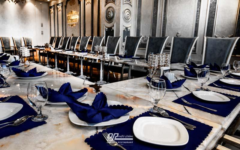 VIP رستوران
